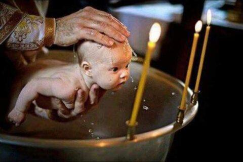 botezul-ortodox
