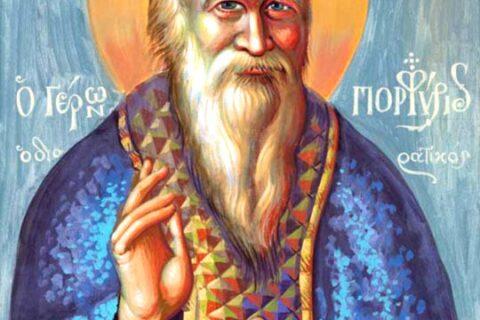 sveti-starac-porfirije_1