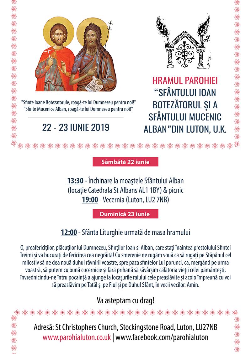 Hram-2019-01