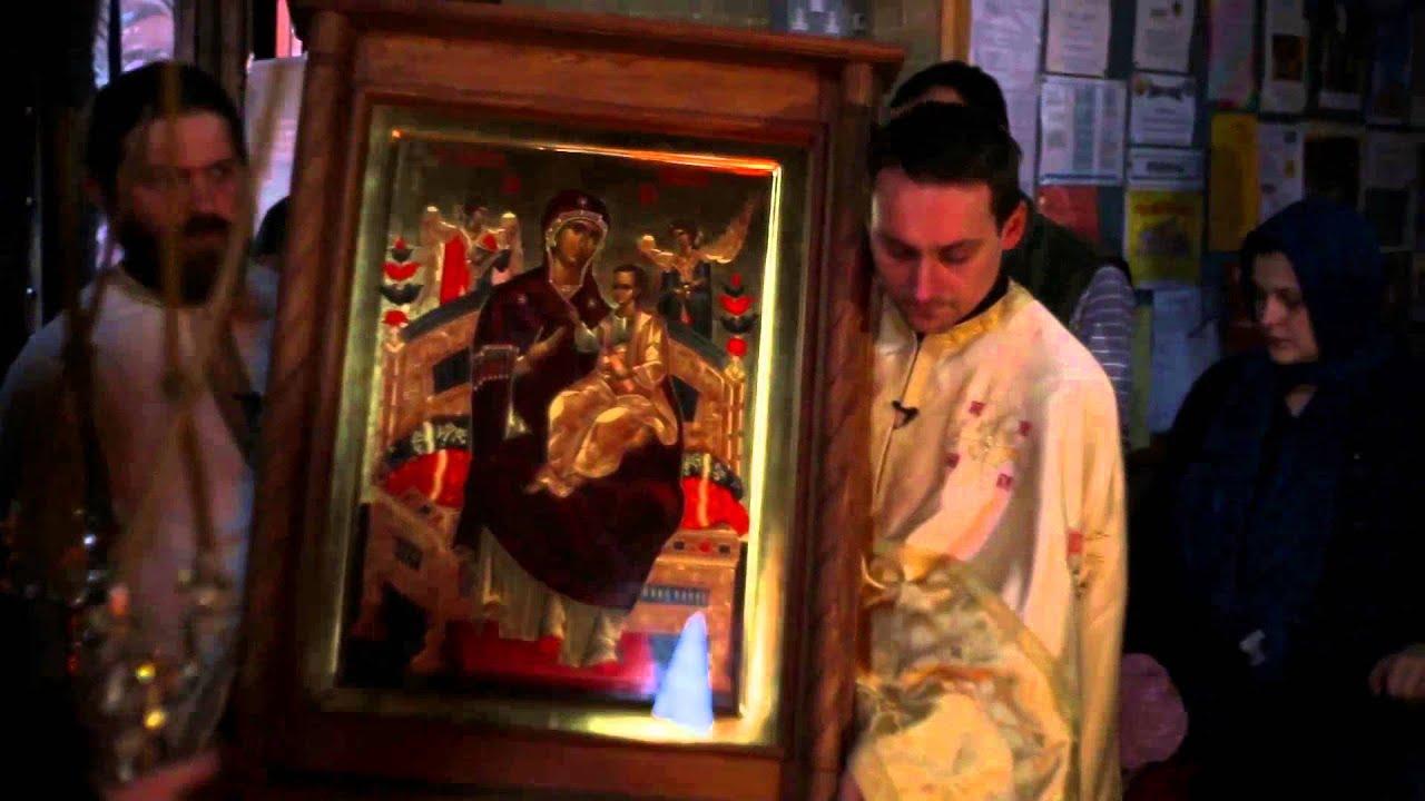 Primirea Icoanei Maicii Domnului Pantanassa (video)